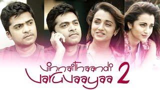 OFFICIAL ! Simbu in Vinnaithaandi Varuvaaya 2 | Gautham Menon | Latest Tamil Cinema News