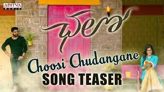 Choosi Chudangane Song Teaser || Chalo Movie || Naga Shaurya, Rashmika Mandanna || Sagar
