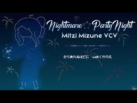 [UTAU] Mitzi Mizune (VCV) - Nightmare☆Party Night (+UST)