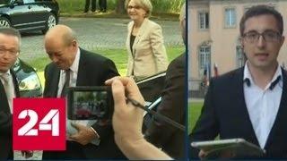 Встреча на вилле Борзиг: Лавров поговорил со всеми, кроме Климкина - Россия 24