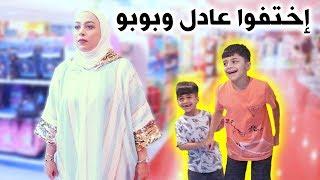 فلوق مقلبنا امي وابوي بمحل الالعاب - عائلة عدنان