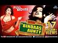 ek bindaas aunty full hindi movie hindi romantic movie swati verma tilak priya shukla