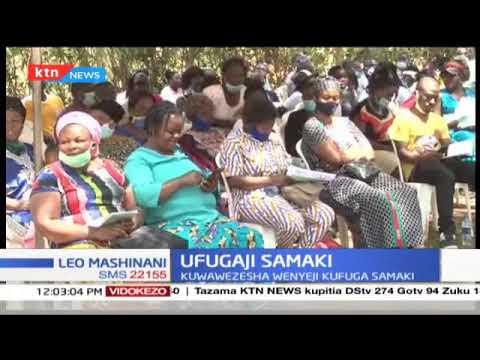 Ufugaji samaki: Kaunti ya Busia yaweka mikakati ya kuwawezesha wenyeji kufuga samaki