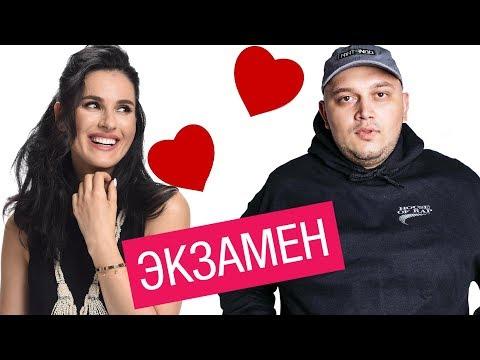 Kyivstoner: про свадьбу, комплексы и отношения с мамой. Экзамен с Ефросининой