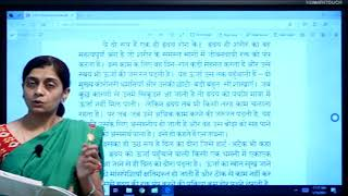 I PUC | Hindi | Dilka doura our enjyna -01