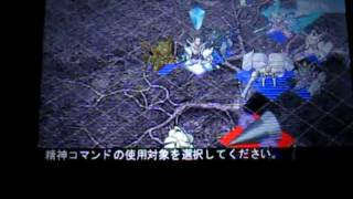 SD Gundam G Generation 3D 人と神と Final Mission Area G route