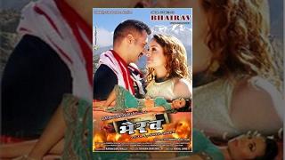 bhairav-full-action-movie-of-superstar-nikhil-upreti