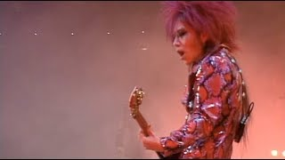 Video X JAPAN - RUSTY NAIL Live 1995 Tokyo Dome [Dahlia tour Final 1996 Ver.] download MP3, 3GP, MP4, WEBM, AVI, FLV Oktober 2018