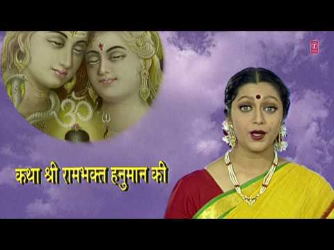 Katha Shri Ram Bhakt Hanuman Ki in Parts, Part 1, Full HD Video By GULSHAN KUMAR Sung By HARIHARAN