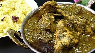 Palak chicken recipe (Spinach)چکن پالک Chef filza&#39s kitchen