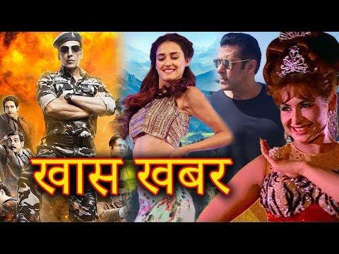 Akshay Kumar फिर से करंगे अपनी Duty Join Holiday 2 | Disha Patani ने लिया Helen का सहारा thumbnail