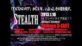 TAKURO MOBILE MEETING STEALTH Special Mp3
