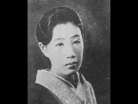 安田銀行玉島支店強盗殺人事件