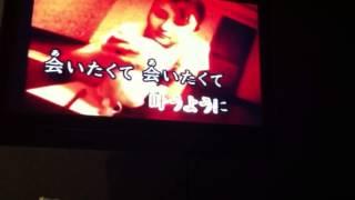 伊藤由奈 - miss you