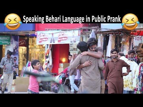 Speaking Bihari Language in Public Prank in Lahore, Pakistan - Lahori PrankStar