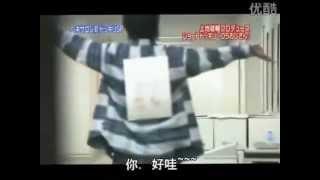 Yusuke Kamiji Funny !!