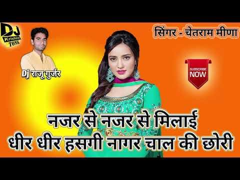 New Meena Geet 2018    धीर धीर हसगी नागर चाल की छोरी    Dj Krishna Tonk