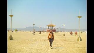 Burning Man 2017.  Наш Бернинг Мэн 2017. Часть 1.