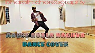 """Arere Avala Naguva"" | Dance |Dance video | Dance Cover | Bharath - choreography"
