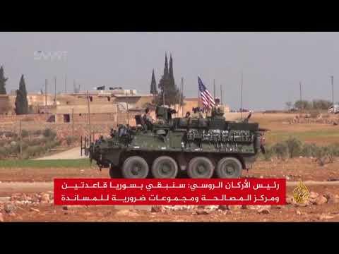 روسيا تتجه لخفض وجودها العسكري في سوريا  - نشر قبل 4 ساعة