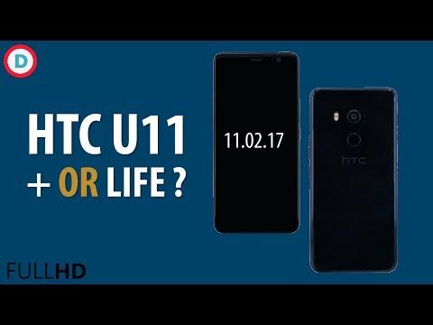 HTC U11 Life - Teaser Launched   Mid-Range U Series Smartphone #Leaks