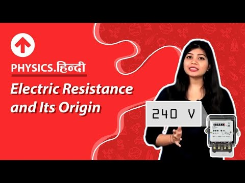 Electric Resistance And Its Origin | Physics