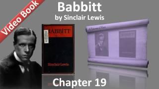 видео Рент-Маклер