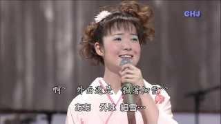 細雪 - 田川壽美  HD-1080i