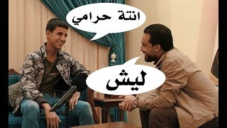عركه حميد الترتري الناصريه و رئيس البرلمان محمد الحلبوسي اشبع ضحك تحشيش عراقي !!