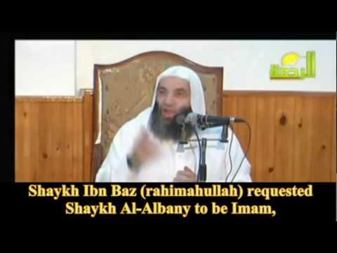 Ibn Baz, Ibn Uthaymeen   Albani Meet At Hajj - Shaykh Muhammad Hassan (English Subtitles).flv