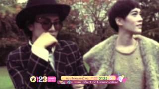 ไอรดา - แอมมี่ The Bottom Blues [Official MV]