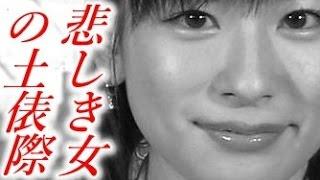 皆藤愛子 33歳になりました。 見た目とは裏腹な性格?? 結婚を焦る女の...