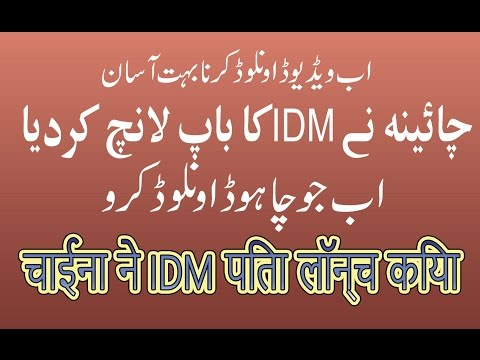 Best Video Downloader baidu Browser Urdu Hindi