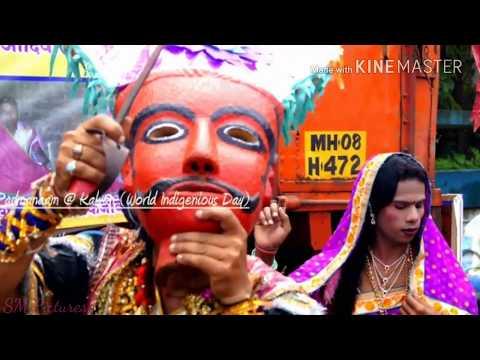 Amhi Ahot Adiwasi (आम्ही आहोत आदिवासी).. new song
