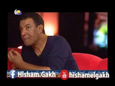 Hisham Elgakh - هشام الجخ - نانا - برنامج ريحة البن