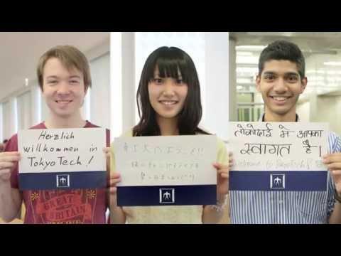 Why Tokyo Tech?