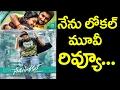 Nenu Local Movie Review | Nenu Local Public Talk | Nani | Keerthy Suresh | Nani Nenu Local | Taja30