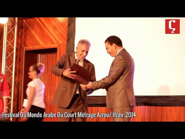 أقوى لحظات الدورة 16 من مهرجان العالم العربي للفيلم القصير أزرو/ إفران 2014