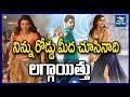 Naga Chaitanya to Remake Nagarjuna's Hit Song in Savyasachi | Kajal, Rakul Preet | New Waves