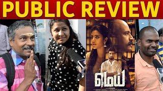 MEI Late Review   Public Opinion   Mei Movie Review   Padam Eppadi Irukku