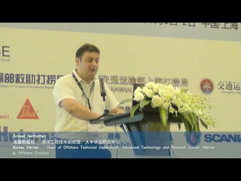 the 5th Annual Event Offshore Support Vessels Summit China 2016
