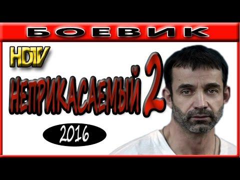 смотреть российские детективы в ютубе онлайн бесплатно на