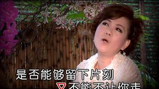 萃霞-告诉你爱的时候(星星制作SING SING PRODUCTION)