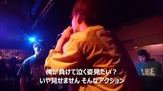 K-razy① 大阪から東京まで来て 負けるわけにはまだまだ行かねえ 俺が負...