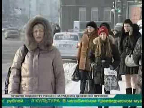 На Южный Урал вновь пришли морозы  В области похолодает до  40