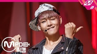 Download [MPD직캠] 방탄소년단 뷔 직캠 '호르몬 전쟁(War of hormone)' (BTS V FanCam) | @MCOUNTDOWN_2014.10.23