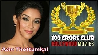 Asin 100 Crore Club Bollywood Movies : List of Hindi Films with Box Office Earnings 1 CR