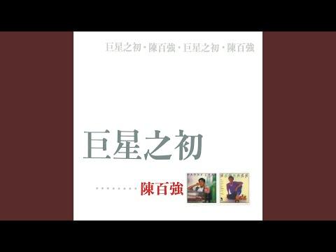He Bi Xiang Shi