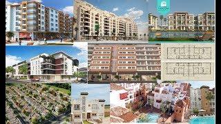 Promoteur immobilier: Écritures comptable  المنعش العقاري