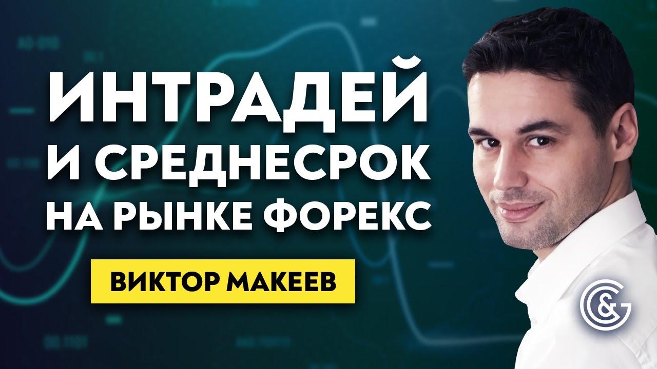 форекс торги онлайн рубли